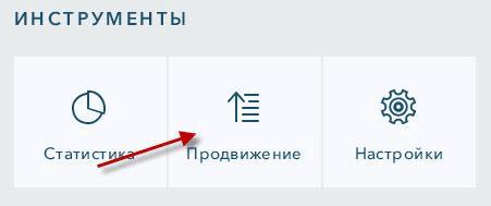 Раскрутка и продвижение сайтов казань и далее интернет раскрутка сайта продвижение web сайтов