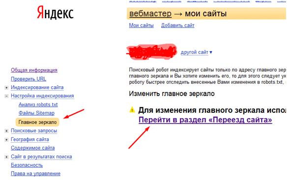 вроде: рожденный переезд сайта на другой домен имитационной стрельбы используется